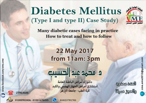 case study diabetes mellitus type ii Case study: a 60-year-old therapy for diabetes mellitus and related disorders, 3rd ed or medical management of type 1 diabetes, 3rd ed.